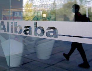 ulta-alibaba-netflix-more