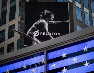 peloton-gamestop-harley-davidson-and-more