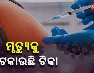 2-doses-of-covid-vaccine-prevents-death-by-95-dr-vk-paul-kalinga-tv