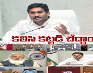 take-back-unused-covid-vaccine-stocks-from-private-hospitals-reallot-them-to-state-cm-tells-centre