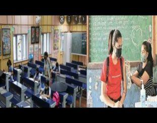 covid-vaccine-is-compulsory-for-teachers-and-staff-in-delhi-desh-ki-rajdhani-se-khaas-khabrein