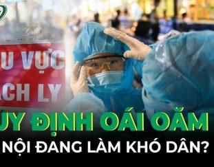 toan-canh-covid-sang-11-10-nguoi-den-tu-tp-hcm-phai-cach-ly-tap-trung-ha-noi-lam-kho-dan-skds