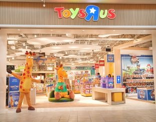 toys-r-us-last-two-stores-in-the-u-s-are-closed-for-good