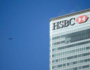 hsbc-reports-fourth-quarter-full-year-2020-earnings