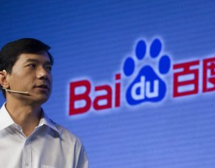 baidu-hong-kong-listing-to-raise-at-least-3-billion