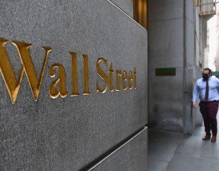 stock-futures-dip-slightly-ahead-of-fed-verdict
