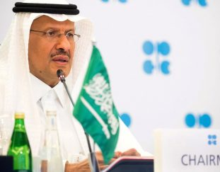 opec-and-its-allies-agree-togradual-increases-in-oil-production