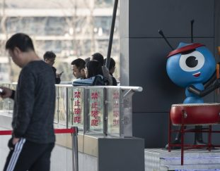 chinas-fintech-giants-are-hitting-roadblocks-in-planned-listings-at-home