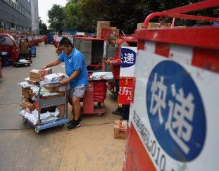 china-alibaba-rival-jd-raises-over-10-billion-via-ipo-stock-listings