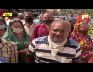 unavailability-of-covid-vaccine-sparks-tension-in-berhampur