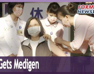 president-tsai-rolls-up-sleeve-for-medigen-covid-vaccine