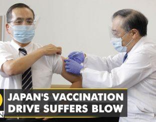 japans-covid-vaccine-drive-suffers-blow-coronavirus-pandemic-english-news