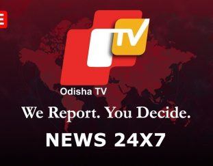 otv-live-24x7-us-airstrike-on-taliban-base-afghanistan-crisis-odisha-covid-news-updates